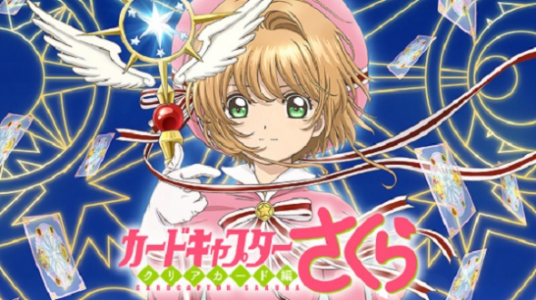 cardcaptor-sakura-clear-card-arc.jpg